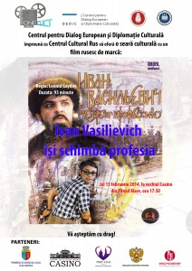 Poster Ivan_13Feb